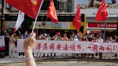 تصویر از اعتراض چین به امضای قانون استقلال هنگ کنگ توسط ترامپ