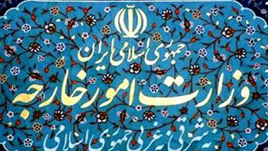 تصویر از توضیحات وزارت خارجه ایران درباره تحولات اخیر پیرامون روابط تهران-سئول