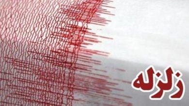 تصویر از زلزله ۴.۵ ریشتری در کهنوج کرمان