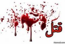 تصویر از نزاع دستهجمعی، قتل جوان سیرجانی را رقم زد