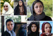 تصویر از بازیگران خانمی که از ایران رفتند و دیگر برنگشتند