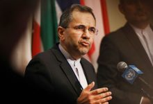 تصویر از نامه ایران به سازمان ملل درباره رهگیری هواپیمای مسافری از سوی جنگندههای آمریکایی