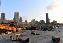 تصویر از آخرین جزئیات از تحقیقات مرتبط با پرونده انفجار بندر بیروت