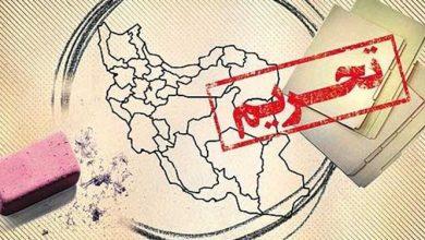 تصویر از تحریمها برداشته میشود؟| خبر خوش اقتصادی مقامات کشور چه چیزی است