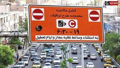 تصویر از آیا ترافیک تهران در ایام لغو طرح، ساختگی است ؟
