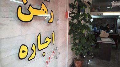 تصویر از در دوره دولت روحانی اجاره خانه در تهران ۳/۵ برابر شده است