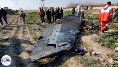 تصویر از اعلام نتایج بازخوانی جعبه سیاه هواپیمای اوکراینی