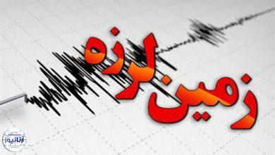 تصویر از زمینلرزهای به بزرگی ۴.۱ ریشتر حوالی خنج را لرزاند