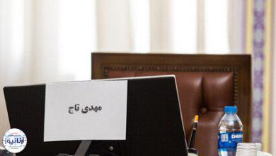 تصویر از اطلاعات تازه از پرونده ویلموتس| اتهامات ۸ مدیر فدراسیون فوتبال چیست؟