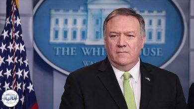 تصویر از وزیر خارجه آمریکا مدعی شد: تحریمهای بینالمللی علیه ایران ۲۰ سپتامبر بازمیگردند