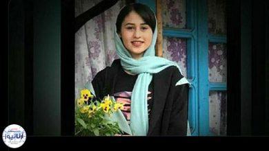 تصویر از ۹ سال زندان برای پدر رومینا اشرفی | بهمن خاوری هم ۲ سال | اعتراض داریم!
