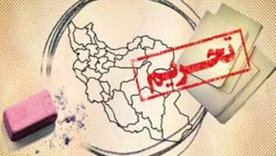 تصویر از آمریکا 2 شرکت را به بهانه حمایت از شرکت ماهان تحریم کرد