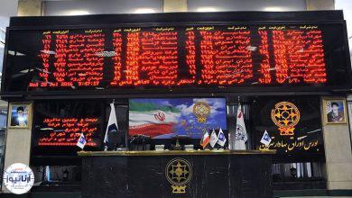 تصویر از رئیس سازمان بورس: سهامداران حقوقی از شنبه بازار را متعادل می کنند