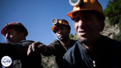تصویر از ۴ معدن کار در حادثه ریزش معدن ذغالسنگ هجدک کرمان جان باختند