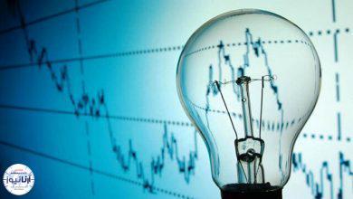 تصویر از خبر جدید از طرح برق مجانی