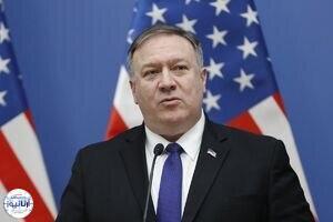 تصویر از وزیر امور خارجه آمریکا: با تشکیل ائتلاف علیه ایران، خاورمیانه امنتر شده است