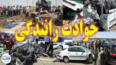 تصویر از تصادف اتوبوس یک شرکت نفتی ۱۹ فوتی و مصدوم برجا گذاشت