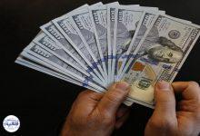 تصویر از قیمت دلار امروز
