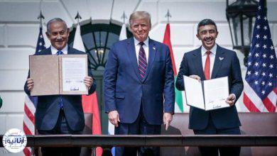 تصویر از بندهای توافق صلح امارات و رژیم صهیونیستی