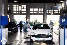 تصویر از احتمال افزایش ۳۰ درصدی نرخ معاینه فنی خودروها