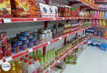 تصویر از علت افزایش قیمت مواد غذایی مشخص شد