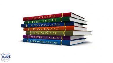 تصویر از زبانهای خارجی جدید وارد مدارس میشوند؟