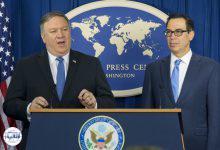 تصویر از مقامهای آمریکا از اعمال تحریمهای جدید علیه ایران خبر دادند   تحریم وزارت دفاع ایران