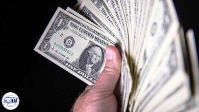 تصویر از قیمت روز دلار