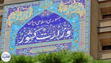 تصویر از ستاد مرکزی اربعین حسینی: همه مرزهای کشور با عراق مسدود است