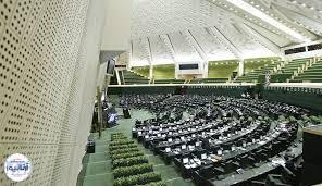 تصویر از عضو هیئت رئیسه مجلس: رئیسجمهور برای دفاع از «رزم حسینی» در مجلس حاضر نشد