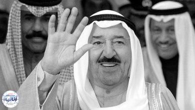 تصویر از «صباح الاحمد»، از 40 سال حضور در وزارت خارجه کویت تا میانجیگری در منطقه