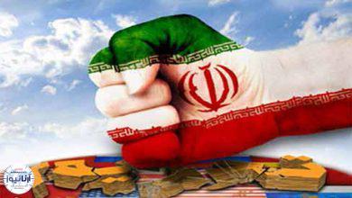 تصویر از تحریمهای جدید بانکی آمریکا علیه ایران