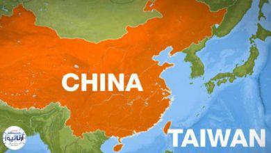 تصویر از چین: آمریکا امنیت تنگه تایوان را تضعیف میکند