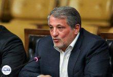 تصویر از درخواست هاشمی برای تعطیلی ۲ هفتهای تهران