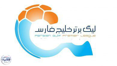 تصویر از به تعویق افتادن لیگ برتر فوتبال