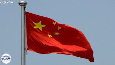 تصویر از چین: پایان تحریمهای تسلیحاتی ایران، نشانگر پایبندی به قطعنامه شورای امنیت است
