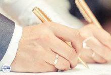تصویر از پایینترین و بالاترین سن ازدواج مربوط به کدام استان کشور است؟