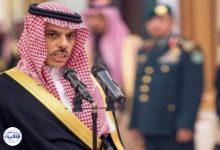 تصویر از وزیر خارجه عربستان: عادیسازی روابط با اسرائیل در نهایت عملی میشود
