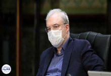 تصویر از وزیر بهداشت عنوان کرد؛ روزهای سخت و بغض آلودی را طی می کنیم