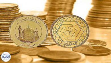 تصویر از قیمت سکه و طلا ، امروز
