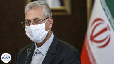 تصویر از شوک نخست کرونا چند میلیون نفر را در ایران بیکار کرد؟