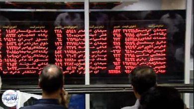 تصویر از دولت در سه ماه اخیر بیش از ٣برابر بودجه کل امسال در بورس سهام فروخت