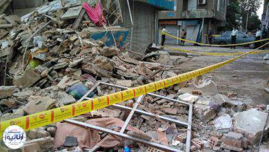 تصویر از ریزش وحشتناک آوار ساختمانی در خیابان ابوذر