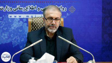 تصویر از ۵۰۰ ایرانی با مجوز به اربعین رفتند