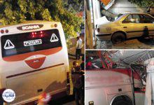 تصویر از سه کشته و مجروح در اثر ورود اتوبوس بدون راننده به مغازه لباسفروشی