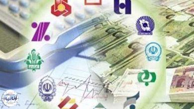 تصویر از آغاز افزایش کارمزد خدمات بانکی از آذرماه