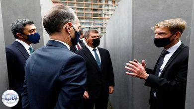 تصویر از دیدار وزرای خارجه امارات و رژیم صهیونیستی پشت درهای بسته
