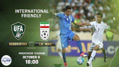 تصویر از دیدار ایران و ازبکستان با حضور تماشاگران