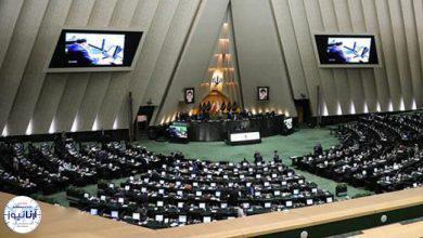 تصویر از کلیات طرح اصلاح ساختار بودجه ۱۴۰۰ تصویب شد