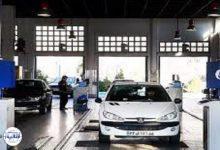 تصویر از معاینه فنی خودروها تا پایان تعطیلات قانونی است